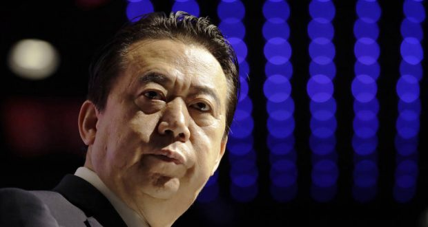 FILE - In this July 4, 2017 file photo, Interpol President, Meng Hongwei, delivers his opening address at the Interpol World congress in Singapore. A French judicial official says Friday Oct.5, 2018 the president of Interpol has been reported missing after traveling to China. (AP Photo/Wong Maye-E, File)