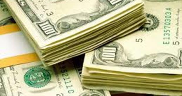 Dolar1